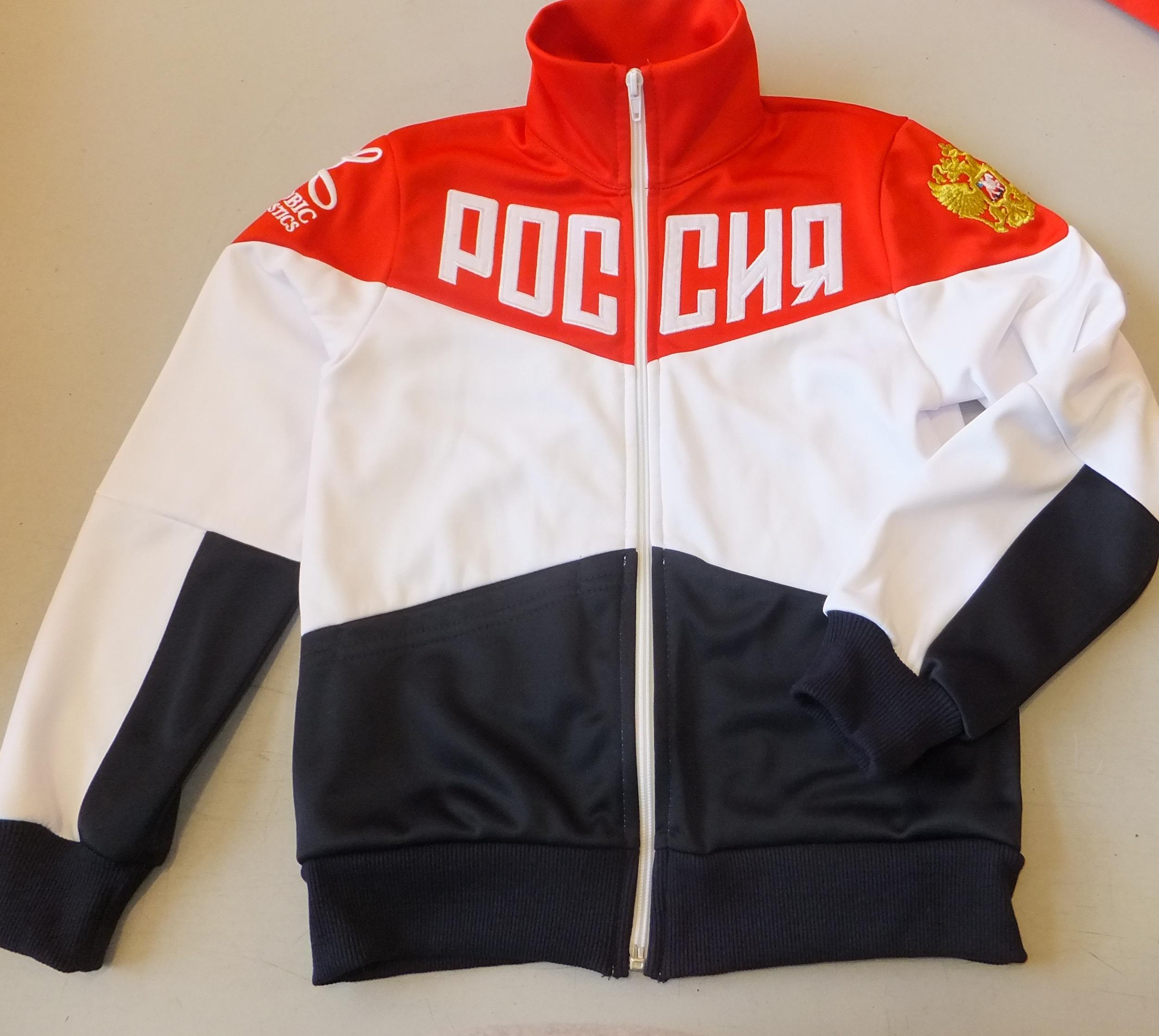 Спортивная Одежда Оптом